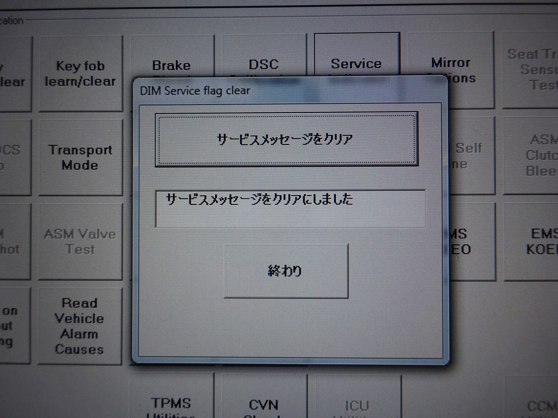 DSC02639_20191108191801295.jpg