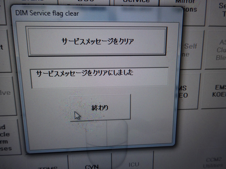 DSC02822.jpg