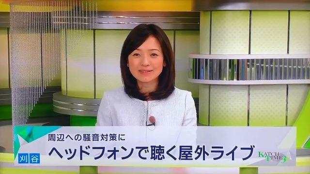 ケーブル テレビ キャッチ