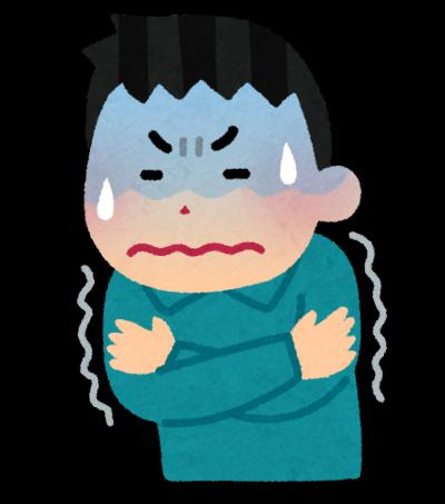 寒いsick_samuke_convert_20190913131128