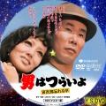 男はつらいよ 寅次郎忘れな草 HDリマスター版(第11作) dvd