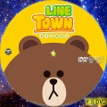 LINE TOWN2 どこ? dvd