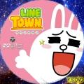 LINE TOWN1 ラインファイブ dvd
