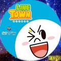 LINE TOWN3 おとうさん dvd