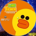 LINE TOWN5 イライラ dvd