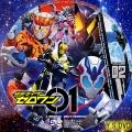 仮面ライダーゼロワン dvd2