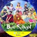 AKB48 チーム8 単独公演「Bee School」 bd