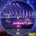 7th YEAR BIRTHDAY LIVE dvd1