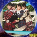 ソンナコトナイヨ(TYPE-C) bd4