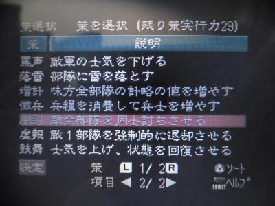 san07-001