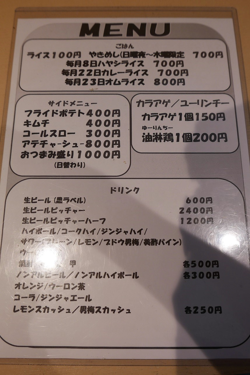 P1460483.jpg