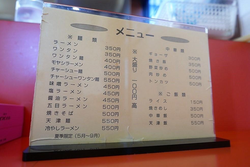 P1480057.jpg