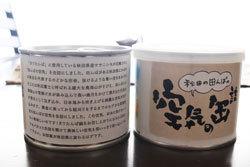 秋田の缶詰