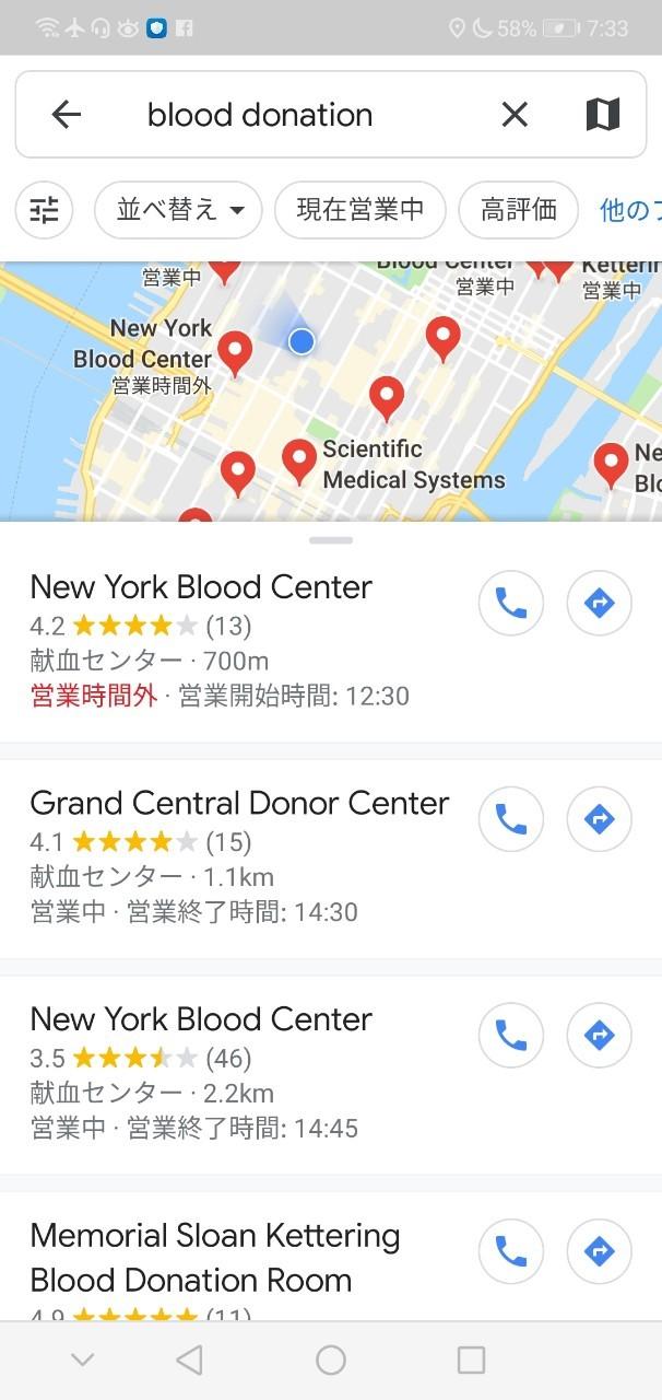 献血_190914_0009