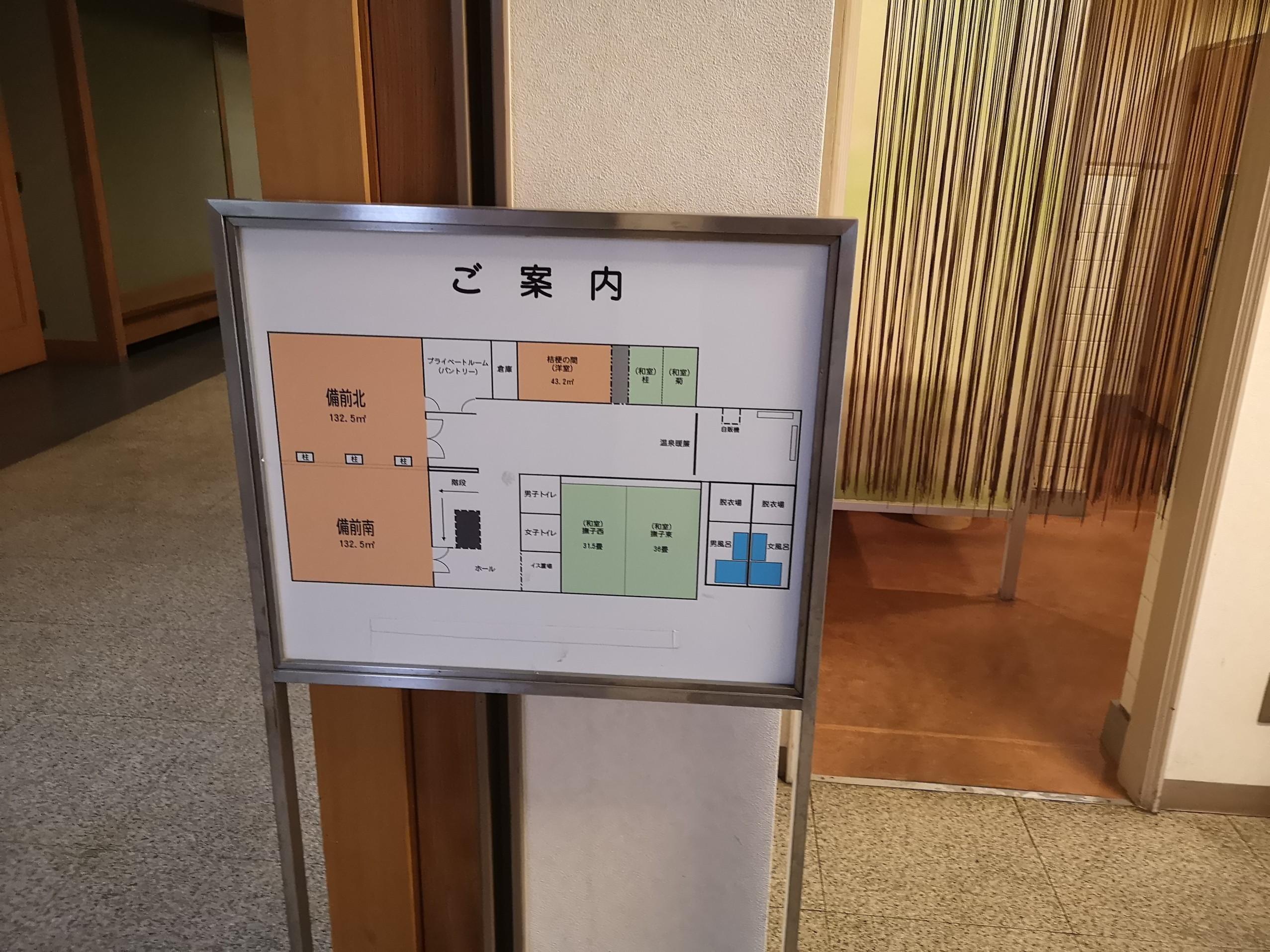 20191128_おさふねサービスエリア (2)