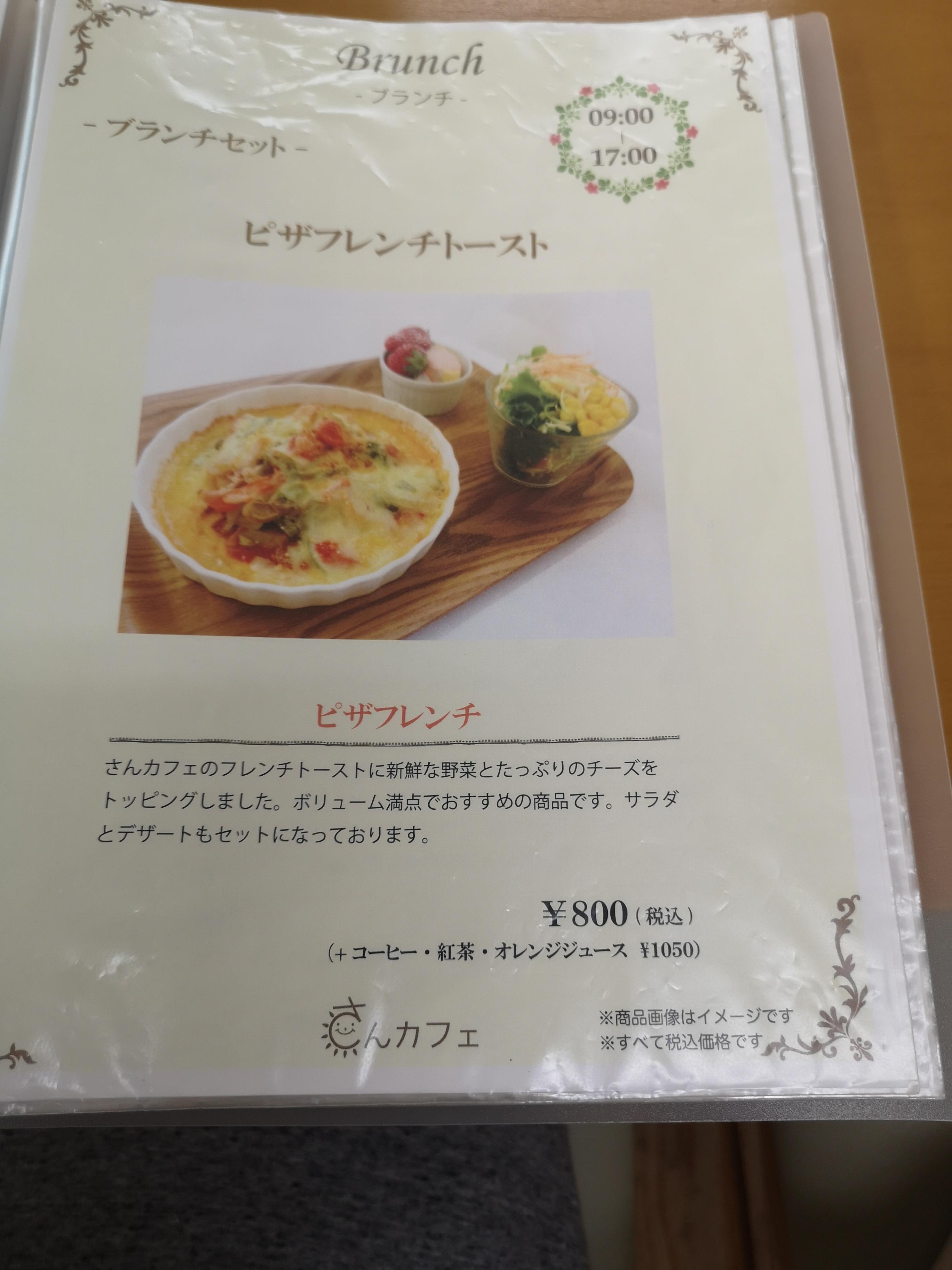 20200108_瀬戸内フルーツガーデン (16)