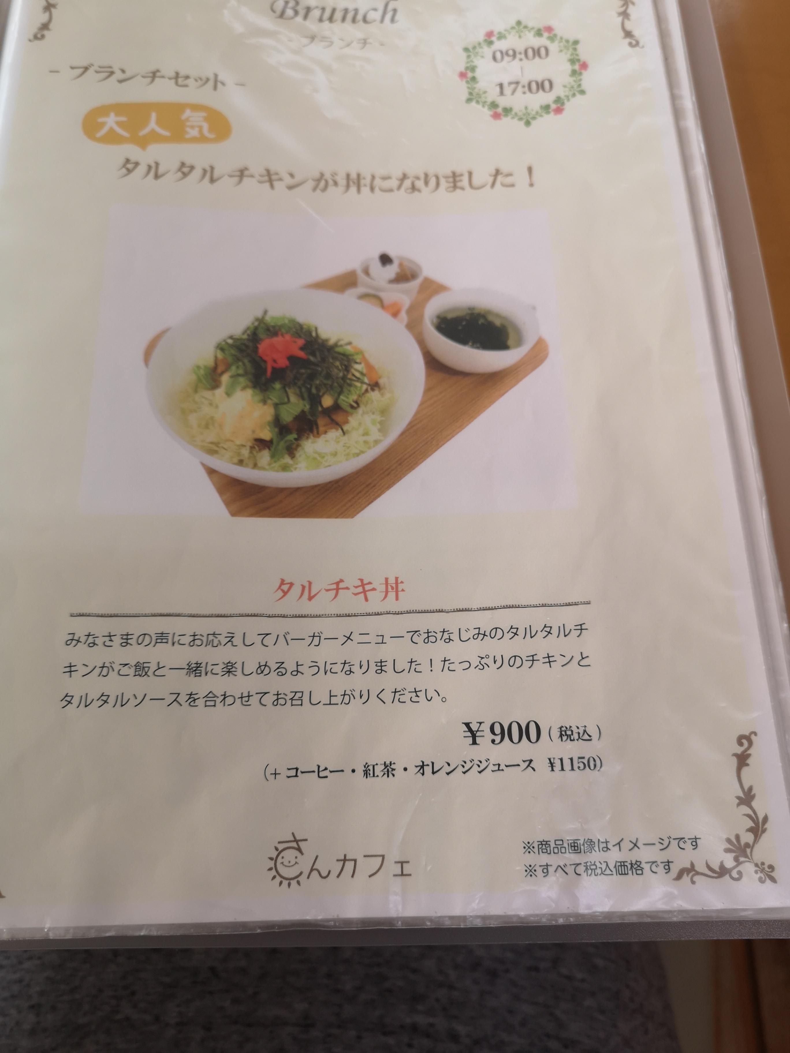 20200108_瀬戸内フルーツガーデン (6)