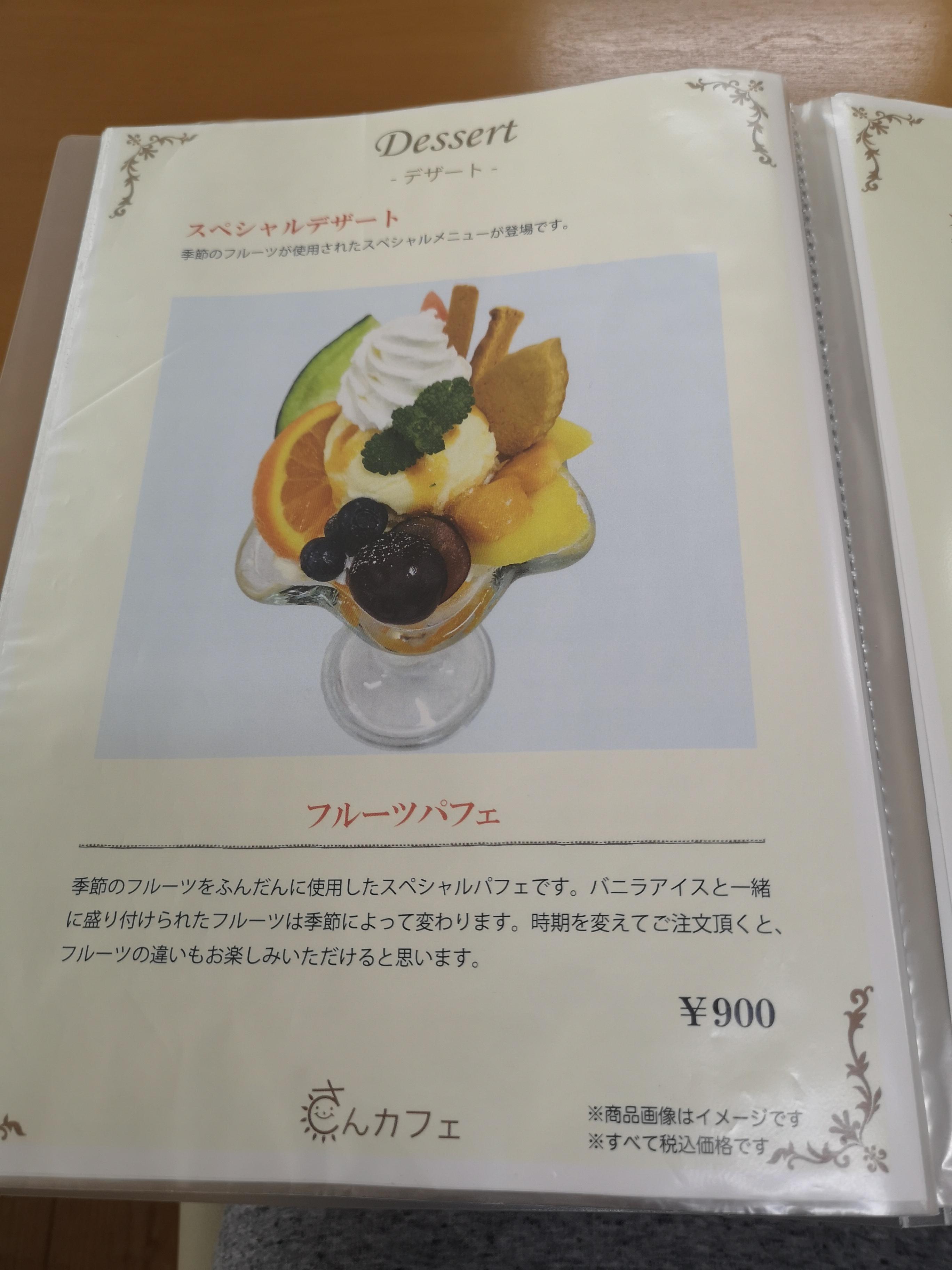 20200108_瀬戸内フルーツガーデン (21)