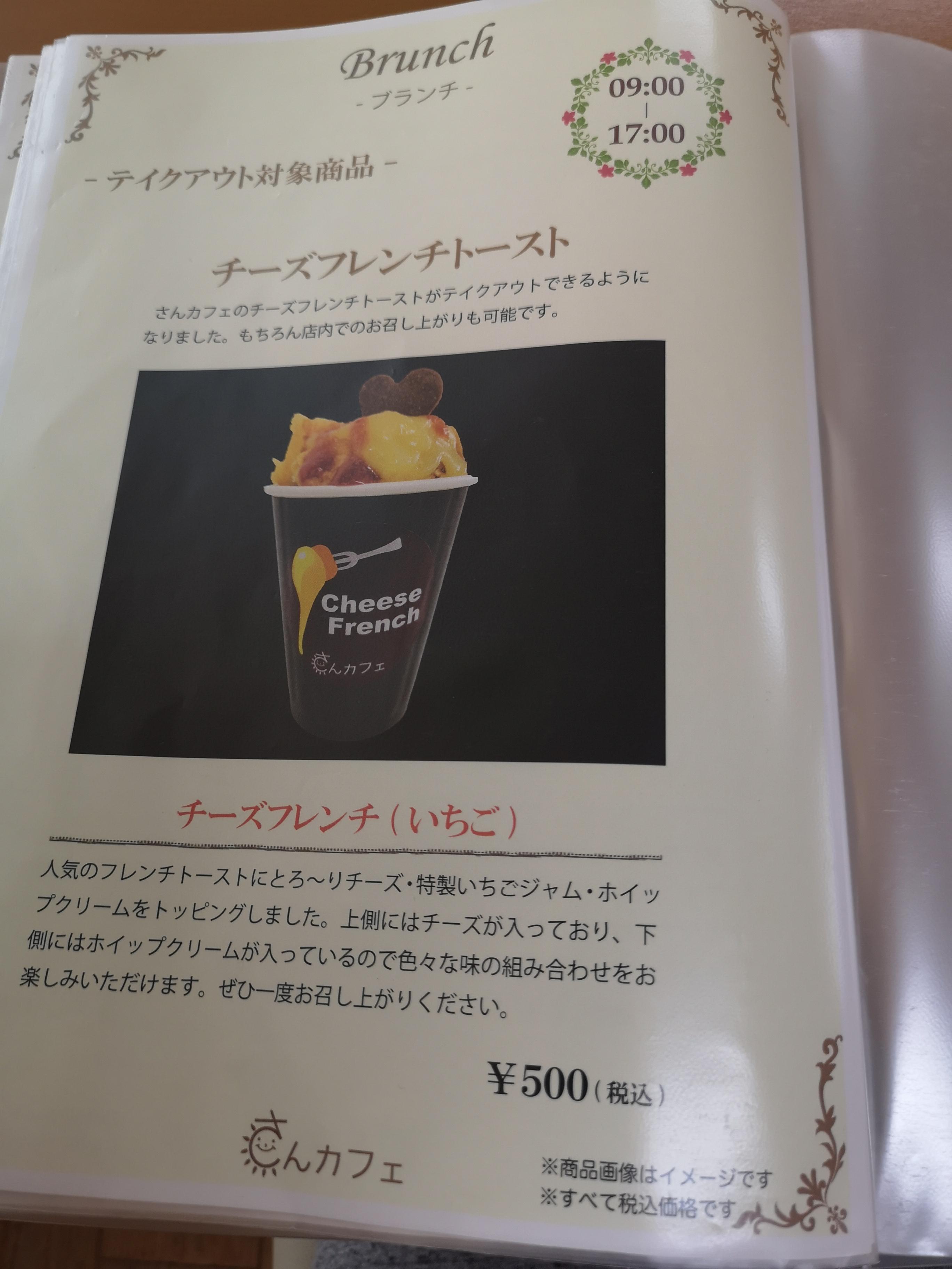 20200108_瀬戸内フルーツガーデン (29)