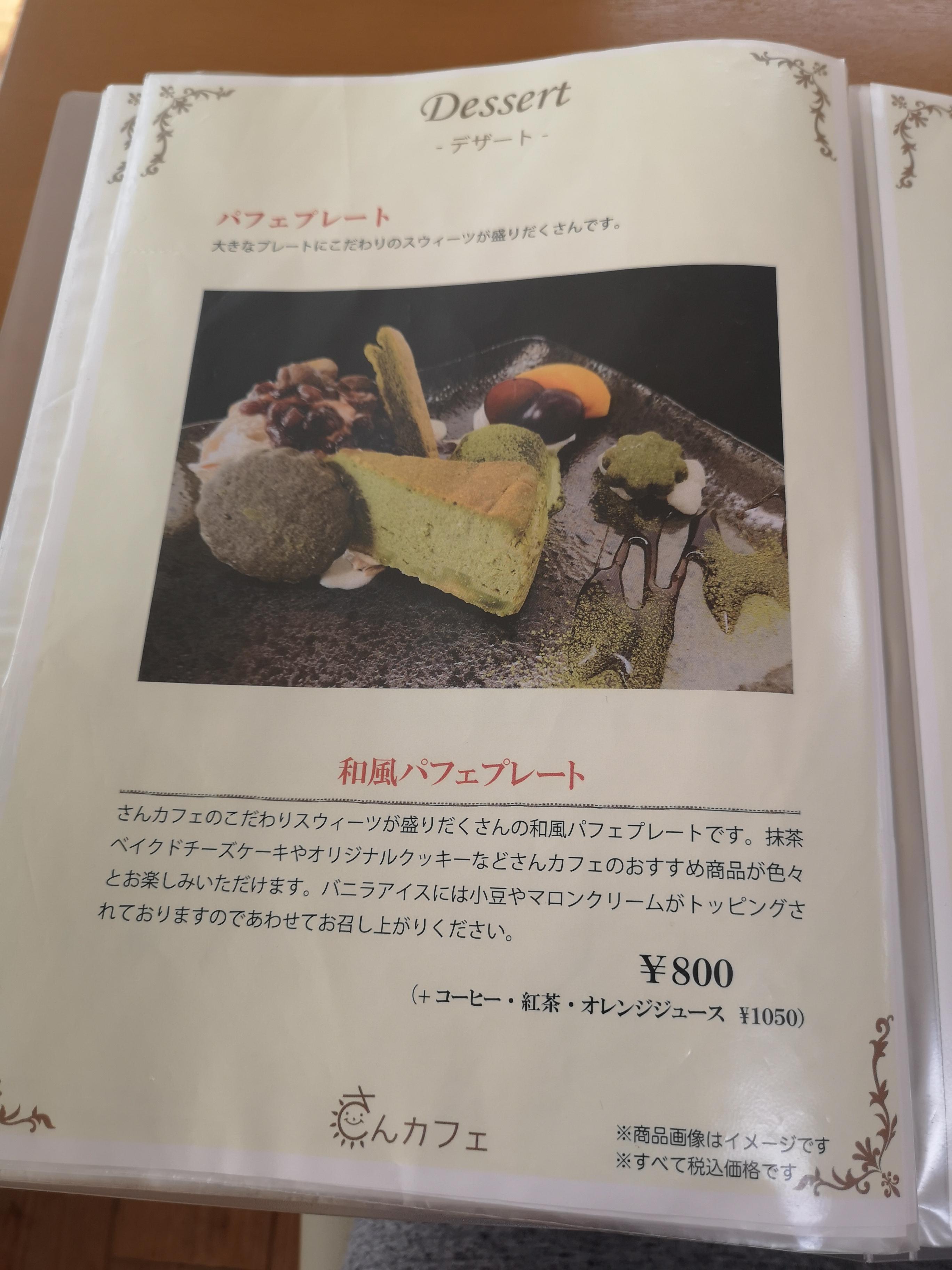 20200108_瀬戸内フルーツガーデン (23)