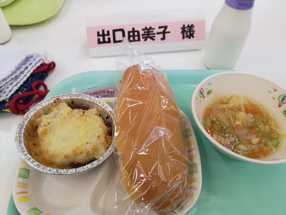 20200128_給食試食会@美和小学校 (7)