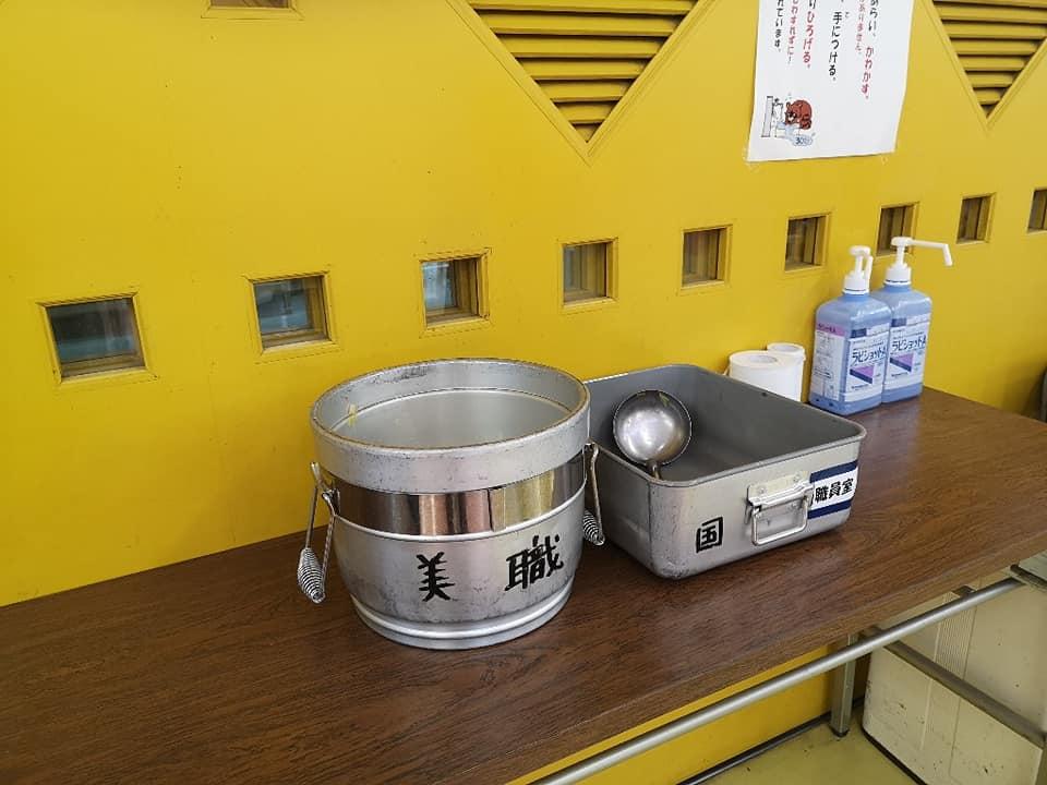 20200128_給食試食会@美和小学校 (1)