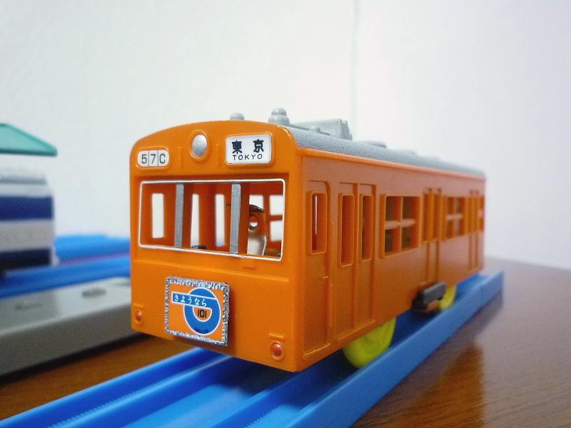 PL112-012.jpg