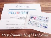 VISAギフトカード2,020円分
