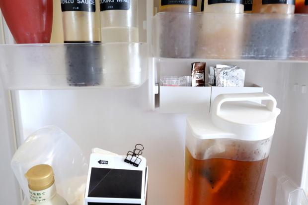 無印・マグネットバー・ポリプロピレンファイルボックス用・仕切付ポケット・冷蔵庫・ドアポケット④