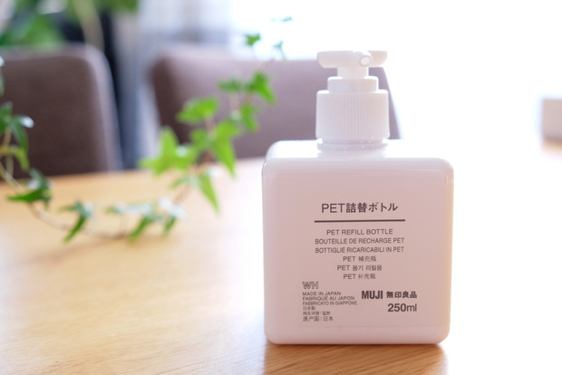 無印・PET詰替ボトル ホワイト 250ml用①