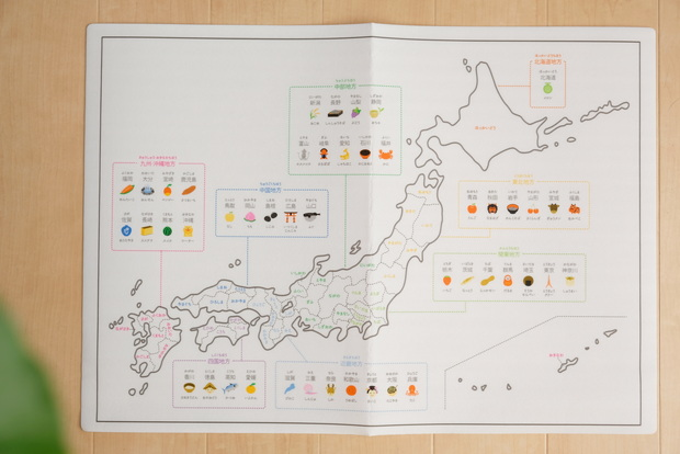 キャンドゥ・バスポスター・日本地図①