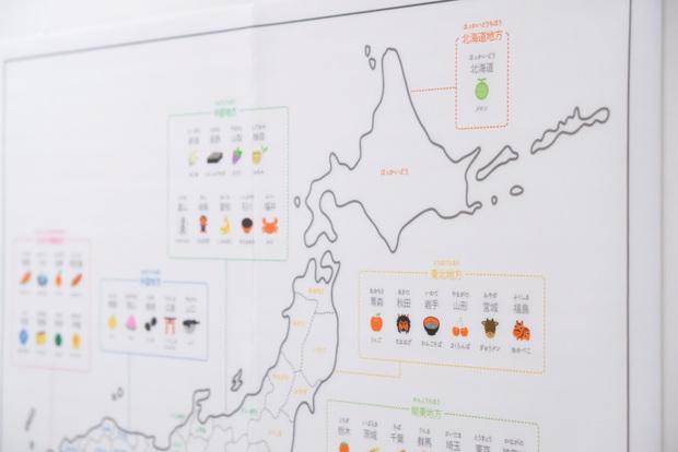 キャンドゥ・バスポスター・日本地図・浴室①
