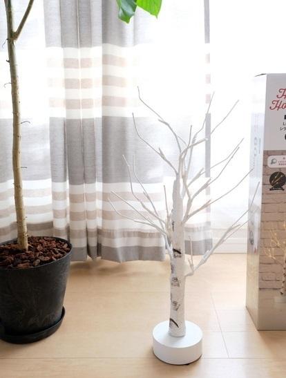 ニトリ・LEDツリー シラカバウッド60cm②