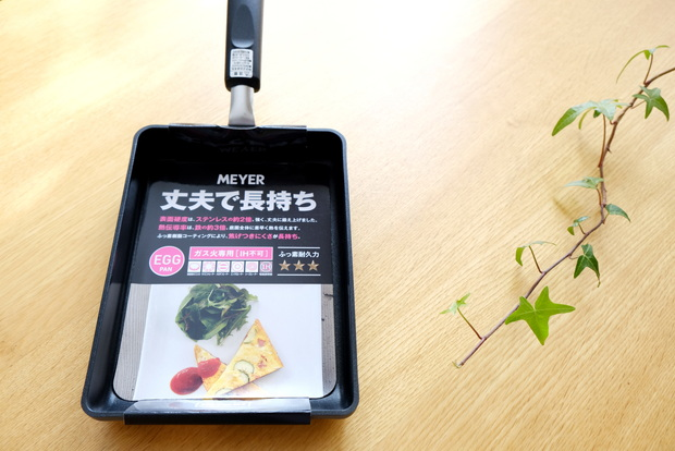 ニトリ・玉子焼きフライパン・Meyer(マイヤー)①