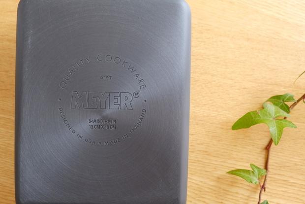 ニトリ・玉子焼きフライパン・Meyer(マイヤー)③