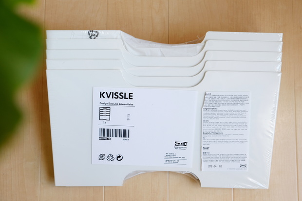 IKEA・KVISSLE クヴィッスレ ウォール 新聞ラック, ホワイト①