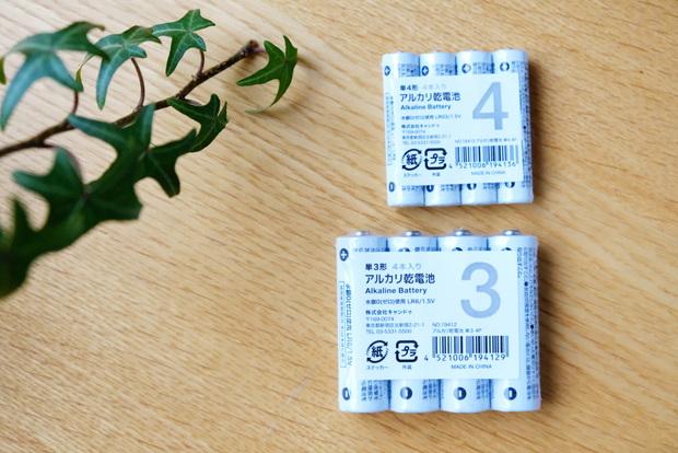 キャンドゥ・モノトーン乾電池・アルカリ電池①