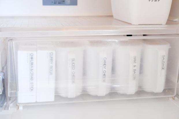 セリア・はがきケース・冷蔵庫・チルド室①