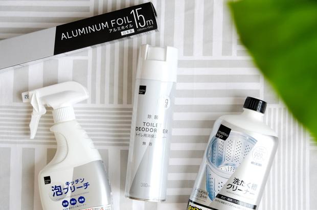 マツキヨ・PB・アルミホイル・キッチン泡ブリーチ・洗たく槽クリーナー・トイレ用消臭スプレー①