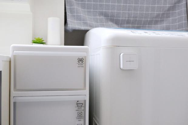 ニトリ・マグネットタオルホルダー ACUTO・洗面所・洗濯機①