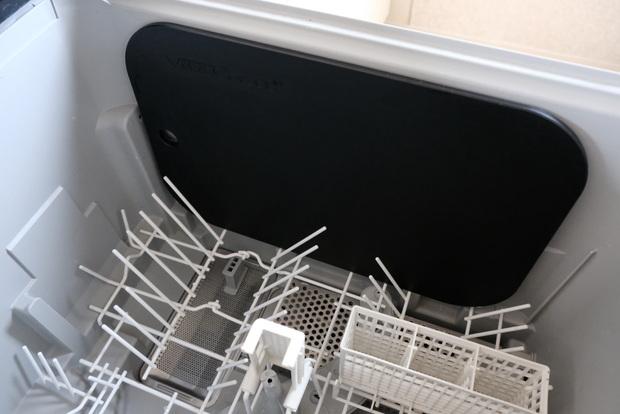 ビタクラフト・抗菌まな板・食洗機①