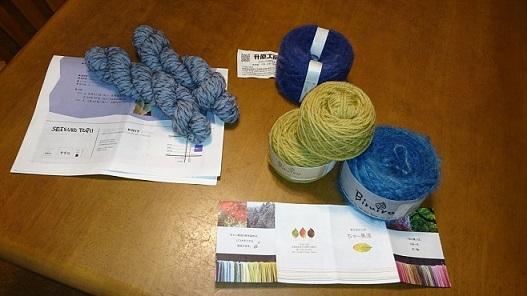 購入毛糸素材博覧会