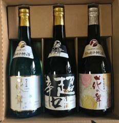 オリックスからの日本酒