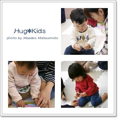 2歳音楽教室プレ幼稚園1歳リトミック1911広島