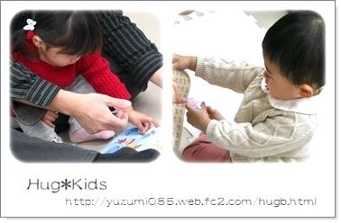 1歳2歳親子教室広島市201天満町寺町井口観音己斐