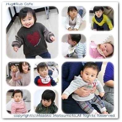 赤ちゃんイベント広島2001