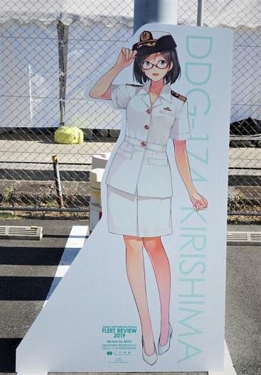 16kirishima.jpg