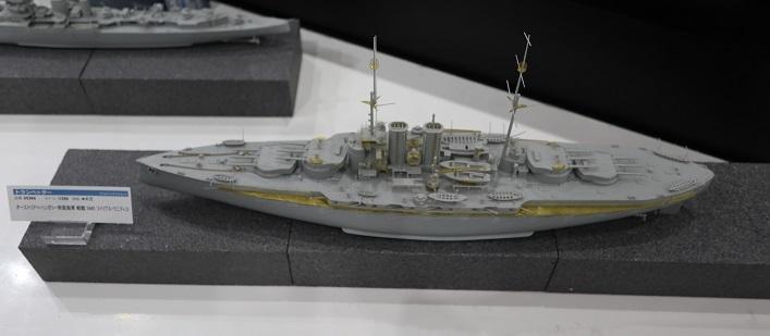 トラペ 戦艦フィリブス=オニティス