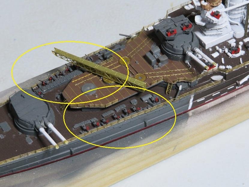 機銃装備艦尾