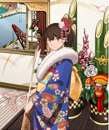 加賀さん新春b